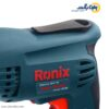 Ronix 10mm 2110 Electric Drill